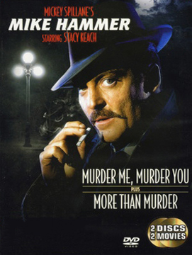 Mike Hammer-Mord auf Abruf-Poster-web4.jpg