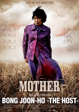 Mother-Poster-web1.jpg