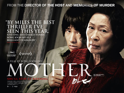Mother-Poster-web3.jpg