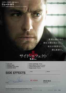 Side Effects-Poster-web5.jpg