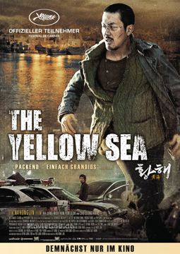 The Yellow Sea-Poster-web2.jpg