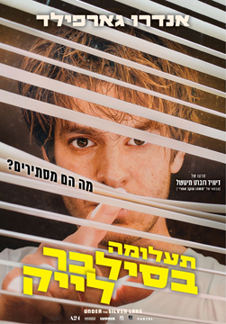 Under The Silver Lake-Poster-web2.jpg